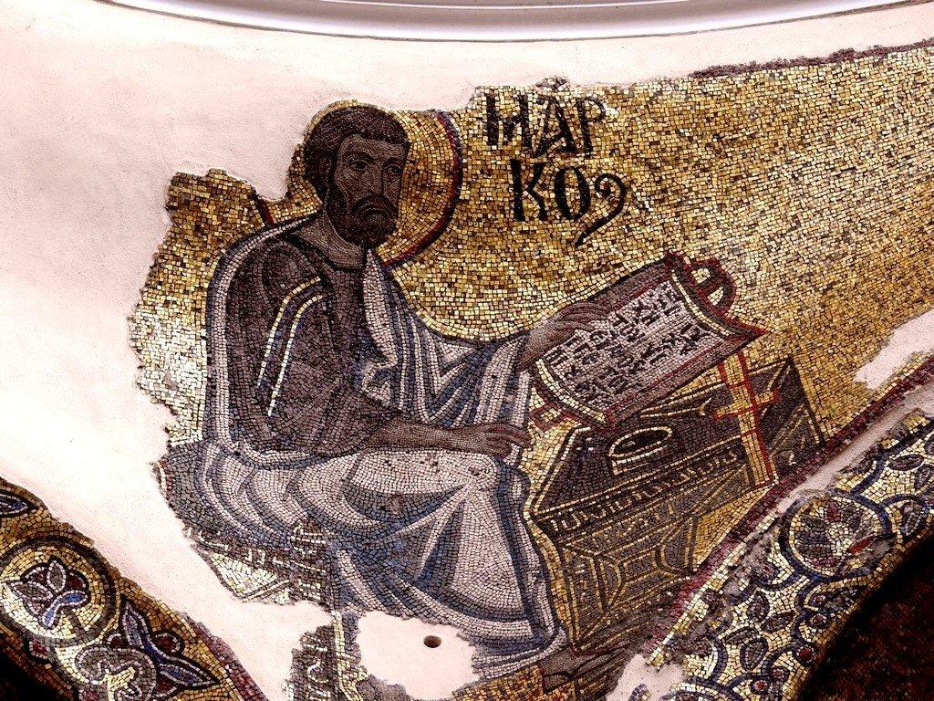 Святой Апостол и Евангелист Марк. Мозаика монастыря Неа Мони на острове Хиос, Греция. 1049 - 1056 годы.