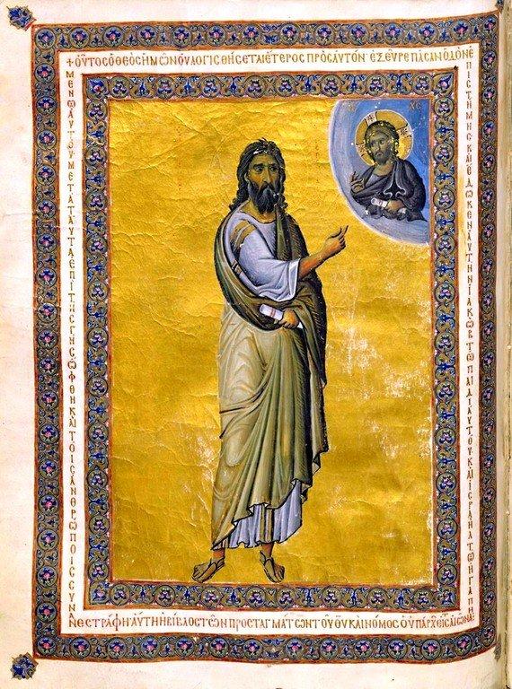 Святой Пророк Иеремия. Византийская миниатюра XI века.