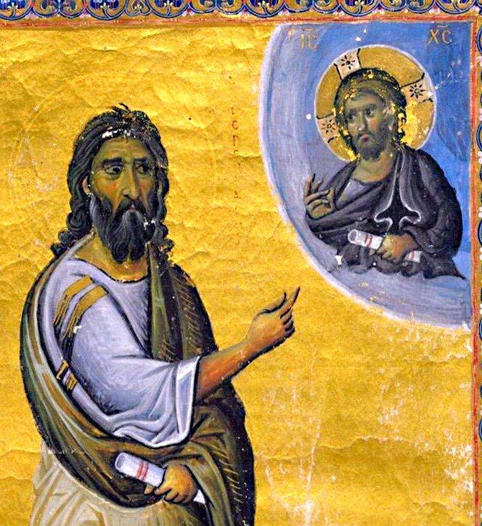 Святой Пророк Иеремия. Византийская миниатюра XI века. Фрагмент.