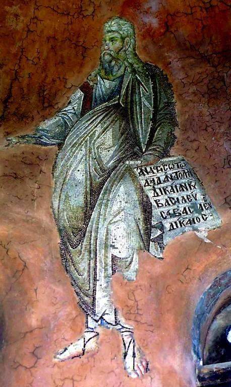 Святой Пророк Иеремия. Мозаика церкви Святых Апостолов в Салониках, Греция. XIV век.
