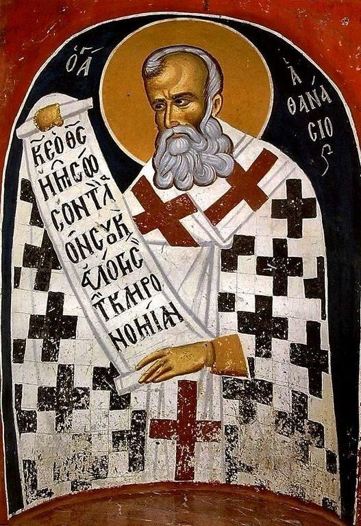 Святитель Афанасий Великий, Архиепископ Александрийский. Фреска монастыря Сретения Господня в Метеорах, Греция. 1366 - 1367 годы.
