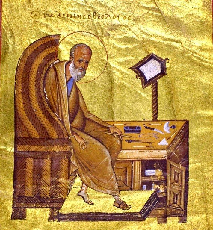 Святой Апостол и Евангелист Иоанн Богослов. Византийская миниатюра XI века.