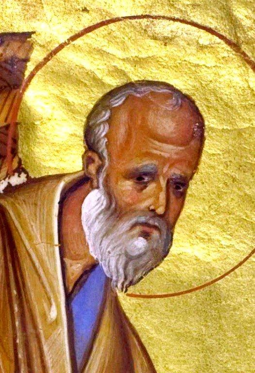 Святой Апостол и Евангелист Иоанн Богослов. Византийская миниатюра XI века. Фрагмент.