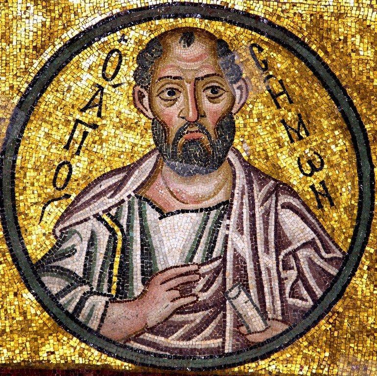 Святой Апостол Симон Зилот (Кананит). Мозаика монастыря Осиос Лукас, Греция. 1030 - 1040-е годы.
