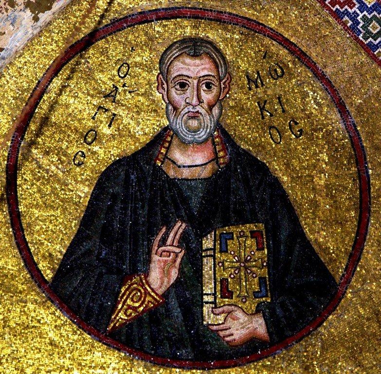 Священномученик Мокий, пресвитер Амфипольский. Мозаика монастыря Осиос Лукас, Греция. 1030 - 1040-е годы.