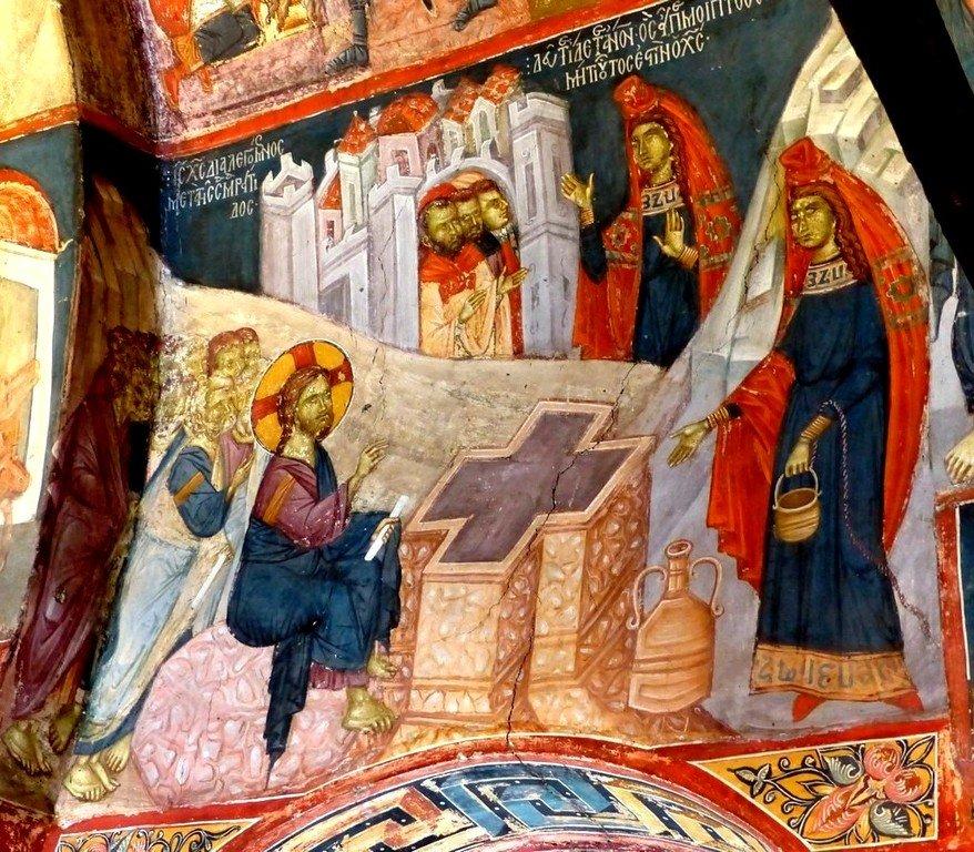 Беседа Христа с самарянкой. Фреска монастыря Святого Иоанна Предтечи близ Серр, Греция. XIV век.