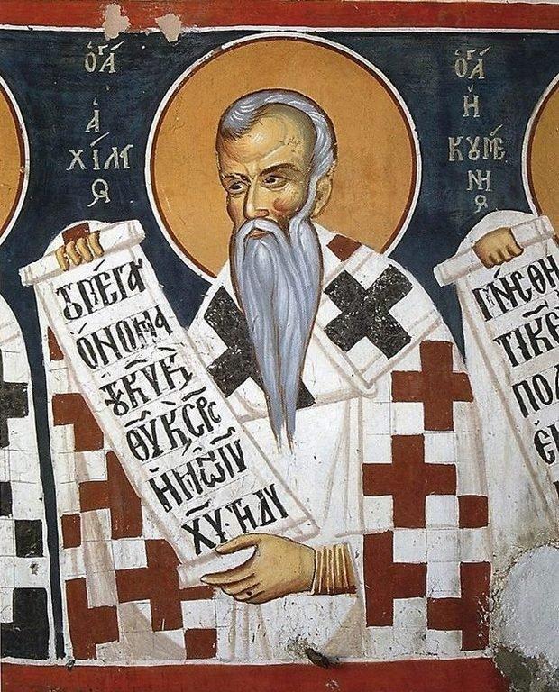 Святой Преподобный Ахиллий, Епископ Ларисийский. Фреска монастыря Сретения Господня в Метеорах, Греция. 1366 - 1367 годы.