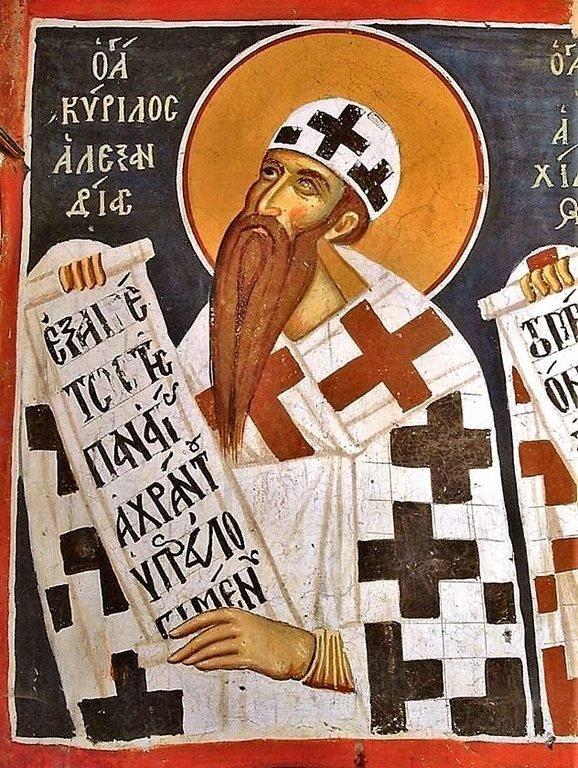 Святитель Кирилл, Архиепископ Александрийский. Фреска монастыря Сретения Господня в Метеорах, Греция. 1366 - 1367 годы.