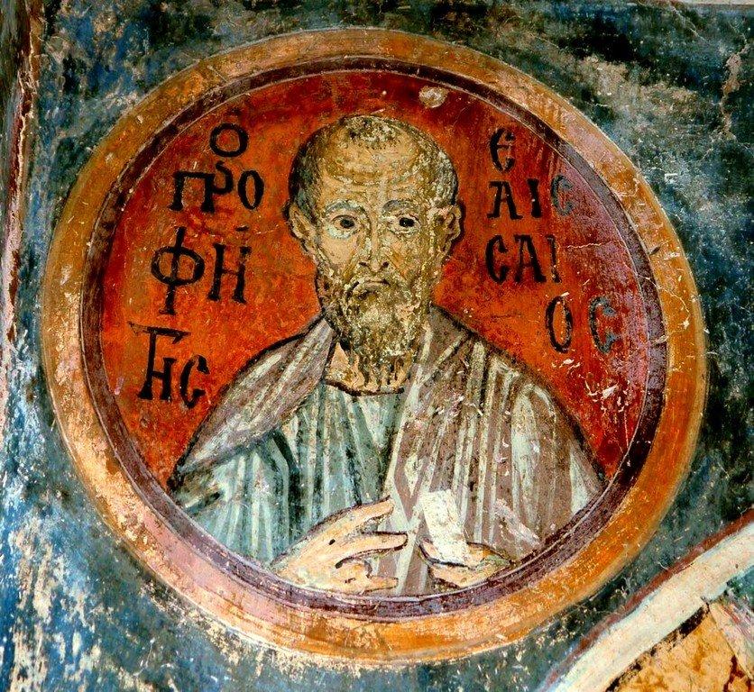 Святой Пророк Елисей. Фреска монастыря Осиос Лукас, Греция. 1030 - 1040-е годы.