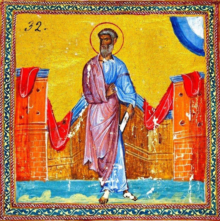 Святой Апостол Иуда Фаддей. Византийская миниатюра конца XI века.