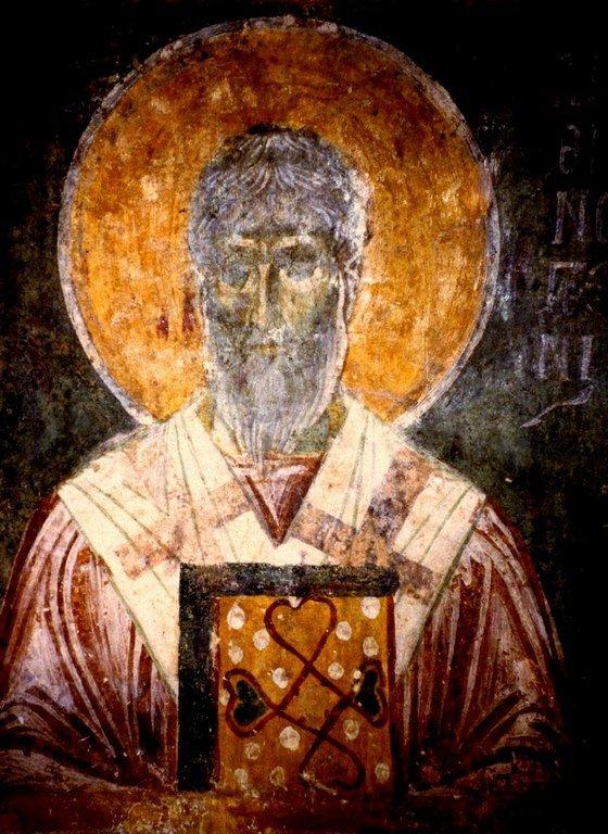 Священномученик Афиноген Пидахфойский, Севастийский. Фреска монастыря Бачково, Болгария. XI век.