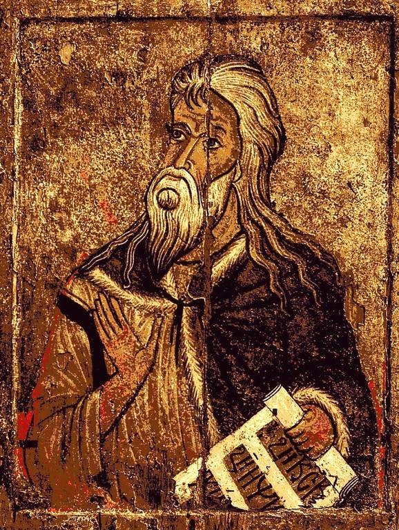 Святой Пророк Божий Илия. Икона. Византия, первая половина XIII века. Монастырь Святого Иоанна Лампадиста на Кипре.