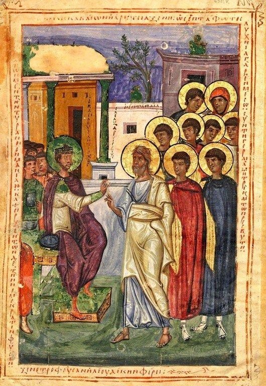 Святые Мученики Маккавеи, матерь их Соломония и учитель их Елеазар перед Антиохом Епифаном. Византийская миниатюра X века.