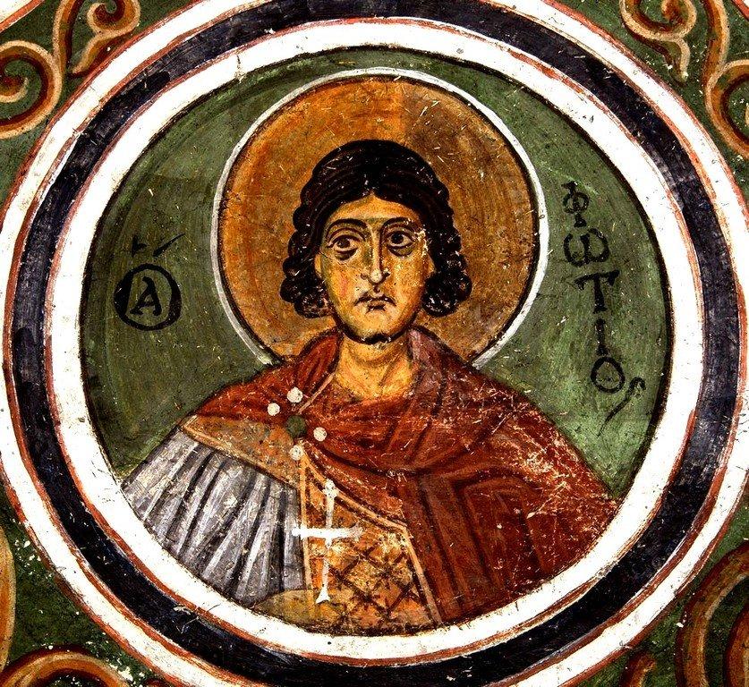Святой Мученик Фотий Никомидийский. Фреска монастыря Осиос Лукас, Греция. 1030 - 1040-е годы.