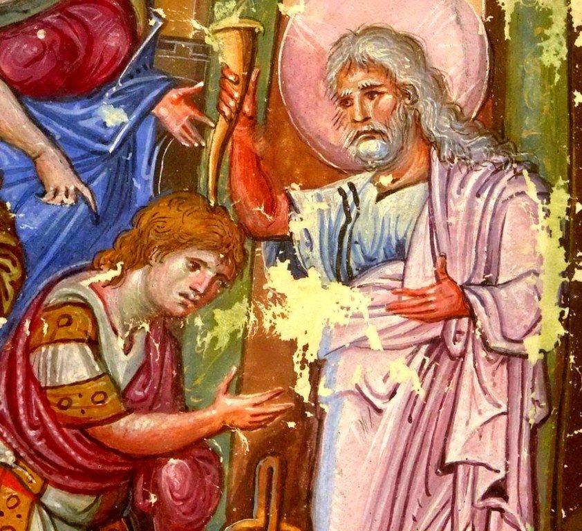 """Святой Пророк Самуил помазывает Давида на царство. Миниатюра """"Парижской Псалтири"""". Византия, X век. Фрагмент."""