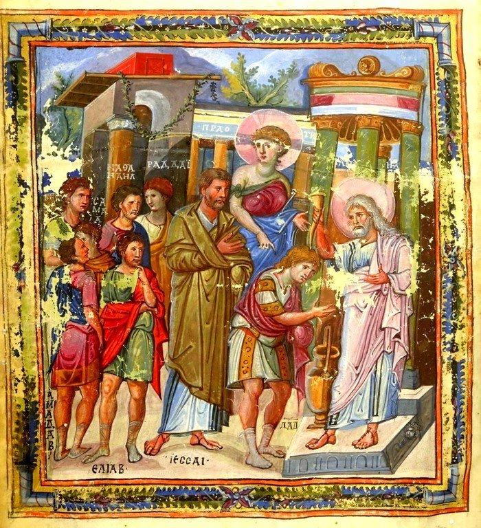 """Святой Пророк Самуил помазывает Давида на царство. Миниатюра """"Парижской Псалтири"""". Византия, X век."""