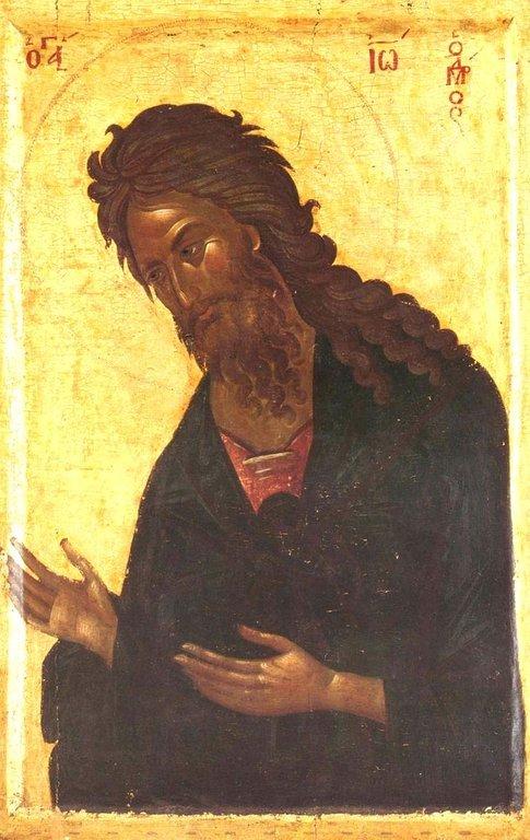 Святой Иоанн Предтеча. Икона. Византия, 1360-е годы. Сербский монастырь Хиландар на Афоне.