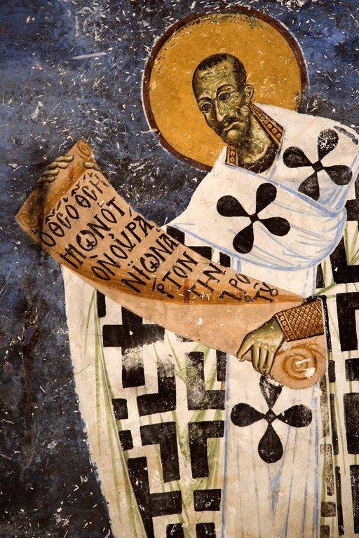 Святитель Иоанн Златоуст. Фреска церкви Святого Георгия в Курбиново, Македония. 1191 год.