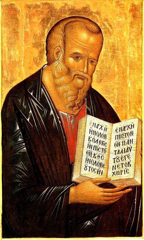 Святой Апостол и Евангелист Иоанн Богослов. Византийская икона XIV века. Церковь Панагии ту Кастру на острове Лерос, Греция.
