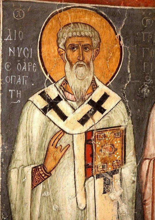 Священномученик Дионисий Ареопагит. Фреска церкви Панагии Форвиотиссы (Панагии Асину) на Кипре. 1105 - 1106 годы.