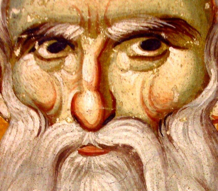 Священномученик Иерофей, Епископ Афинский. Фреска храма Протатон (Протат) на Афоне. Конец XIII века. Иконописец Мануил Панселин.