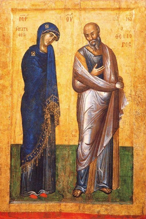 Пресвятая Богородица и Святой Апостол и Евангелист Иоанн Богослов. Икона из монастыря Святого Иоанна Богослово в Поганово (Сербия). Византия, около 1395 года.