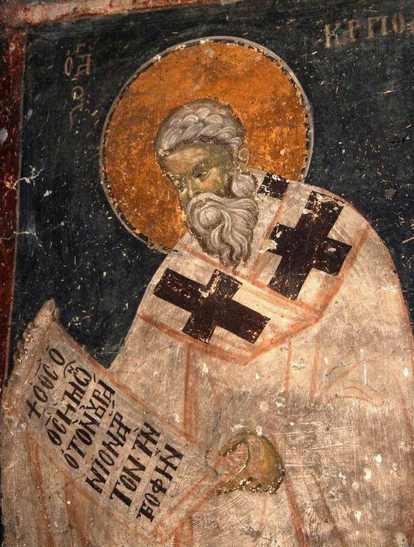 Священномученик Карп, Епископ Фиатирский. Фреска церкви Святого Власия в Верии, Греция. Начало XIV века.