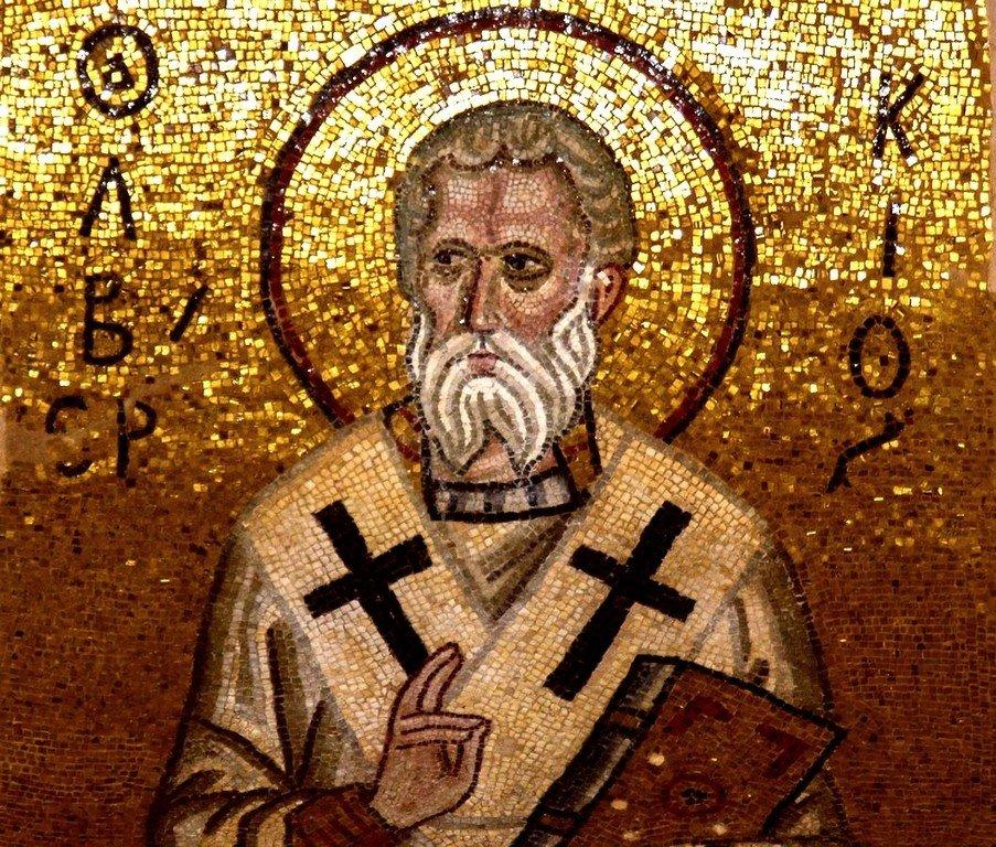 Святой Равноапостольный Аверкий, Епископ Иерапольский, Чудотворец. Мозаика монастыря Дафни близ Афин. XI век.