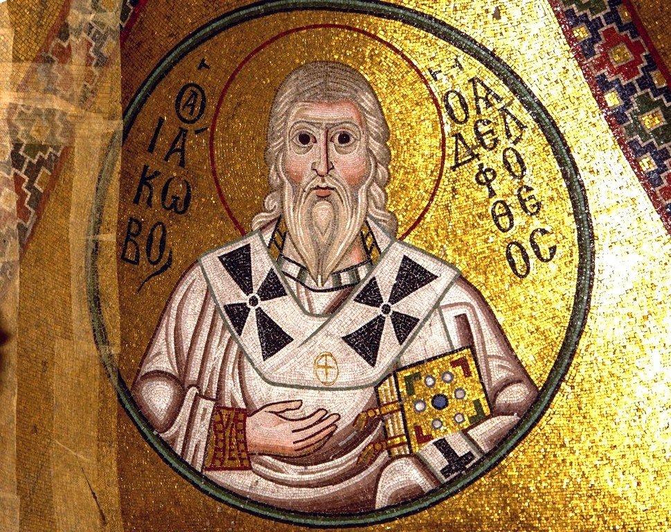 Святой Апостол Иаков, брат Господень. Мозаика монастыря Осиос Лукас, Греция. 1030 - 1040-е годы.