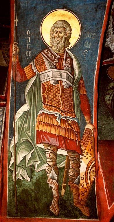 Святой Мученик Арефа Негранский. Фреска монастыря Ватопед на Афоне.