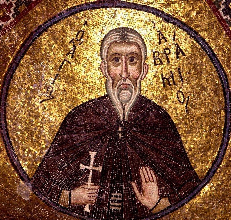 Святой Преподобный Авраамий Затворник, Хиданский. Мозаика монастыря Осиос Лукас, Греция. 1030 - 1040-е годы.
