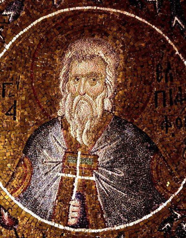 Святой Мученик Елпидифор Персидский. Мозаика монастыря Хора в Константинополе. 1315 - 1321 годы.