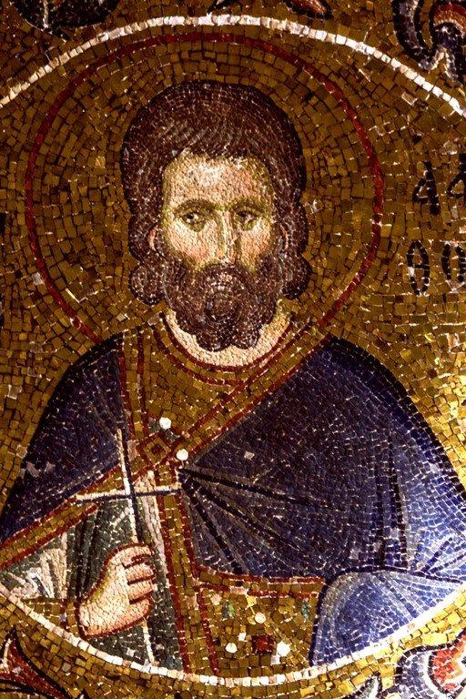 Святой Мученик Аффоний Персидский. Мозаика монастыря Хора в Константинополе. 1315 - 1321 годы.
