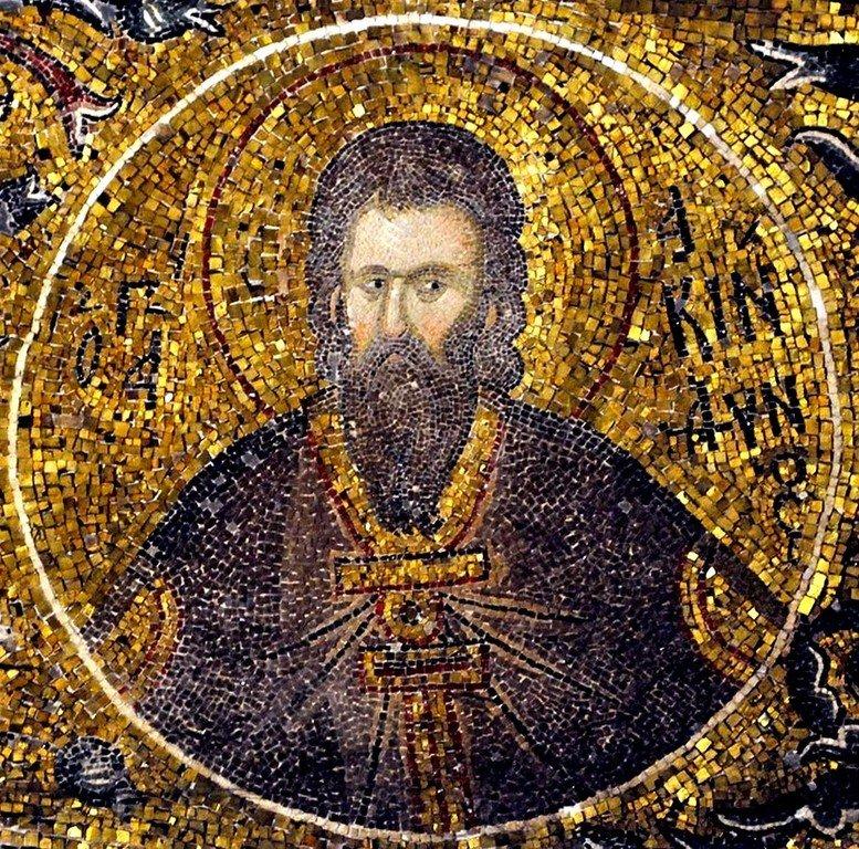 Святой Мученик Акиндин Персидский. Мозаика монастыря Хора в Константинополе. 1315 - 1321 годы.