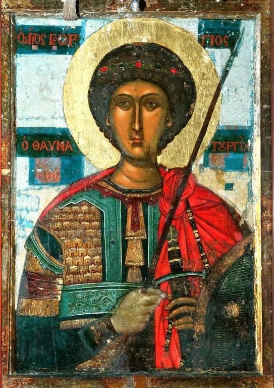 Чудотворная Аравийская икона Святого Великомученика Георгия Победоносца. Болгарский монастырь Зограф на Афоне.
