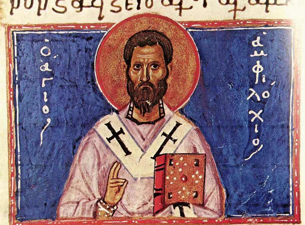 Святитель Амфилохий, Епископ Иконийский. Византийская миниатюра XII века.