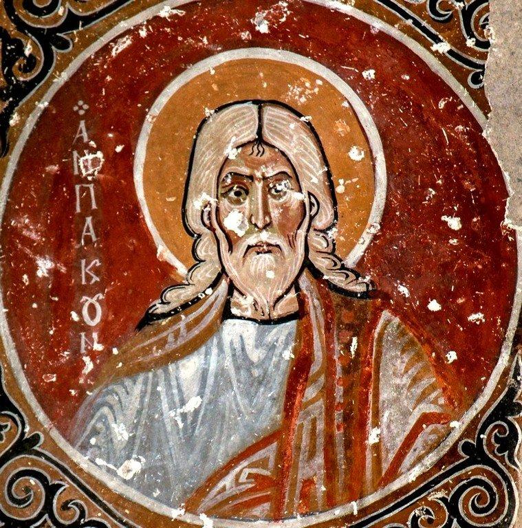 Святой Пророк Аввакум. Фреска церкви Святого Феодора в Тагаре, Каппадокия.