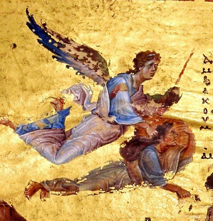 Ангел Господень восхищает Святого Пророка Аввакума в Вавилон. Византийская миниатюра X века. Фрагмент.