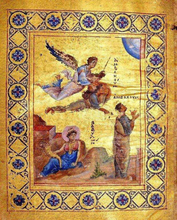 Ангел Господень восхищает Святого Пророка Аввакума в Вавилон (слева внизу - персонификация Вавилона). Византийская миниатюра X века.