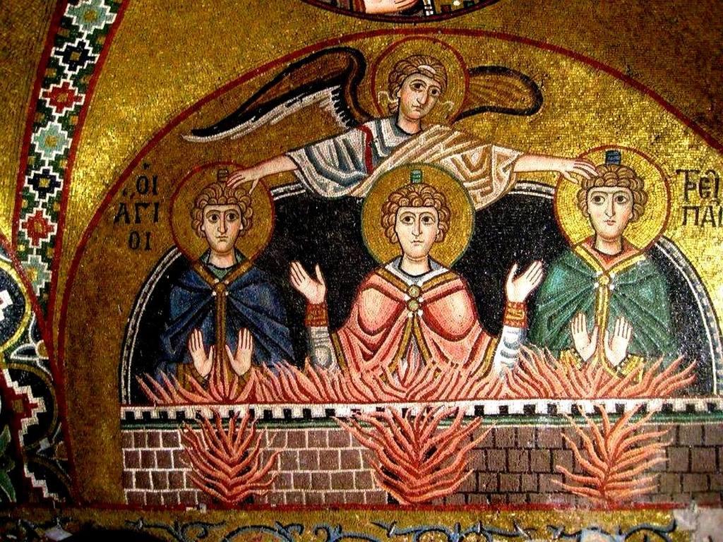 Три отрока в пещи огненной. Мозаика монастыря Осиос Лукас, Греция. 1030 - 1040-е годы.