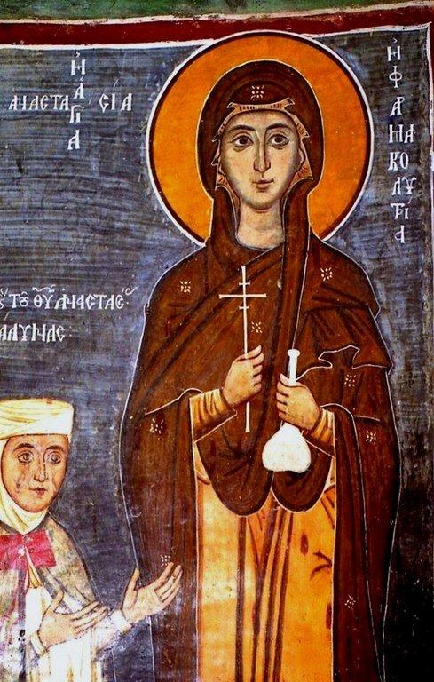 Святая Великомученица Анастасия Узорешительница. Фреска церкви Панагии Форвиотиссы (Панагии Асину) на Кипре.