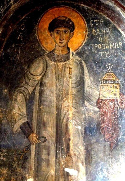 Святой Апостол от Семидесяти, Первомученик и Архидиакон Стефан. Византийская фреска в церкви Святого Иоанна Златоуста в Гераки, Греция.