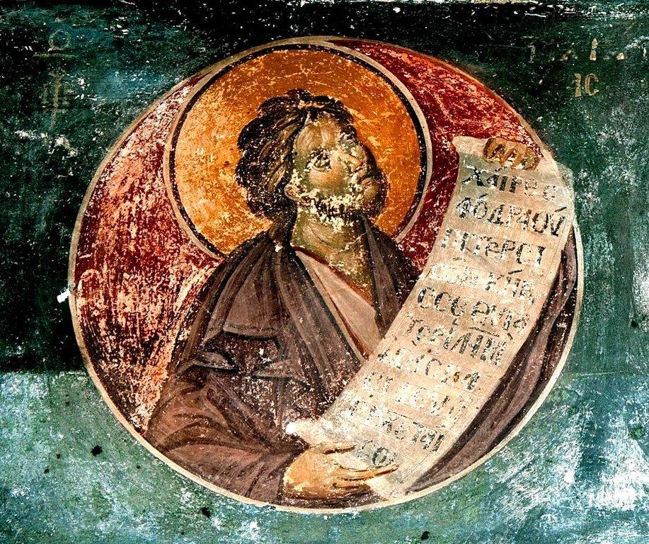 Святой Пророк Малахия. Фреска церкви Воскресения Христова в Верии, Греция. 1315 год. Иконописец Георгий Каллиергис.