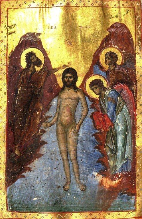 """Крещение Господне. Миниатюра """"Трапезундского Евангелия"""". Византия, 1140 - 1160 годы."""