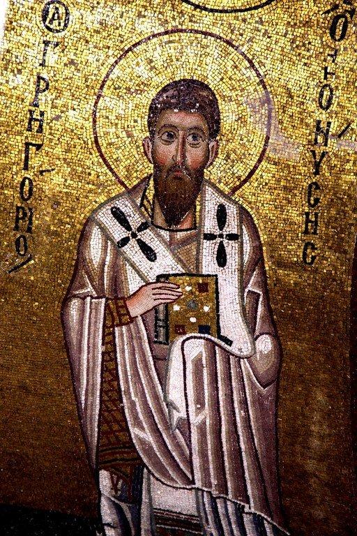 Святитель Григорий, Епископ Нисский. Мозаика монастыря Осиос Лукас, Греция. 1030 - 1040-е годы.