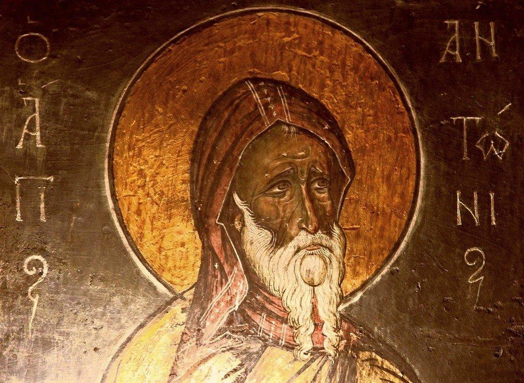 Святой Преподобный Антоний Великий. Фреска церкви Панагии Аракиотиссы в деревне Лагудера, Кипр. 1192 год.