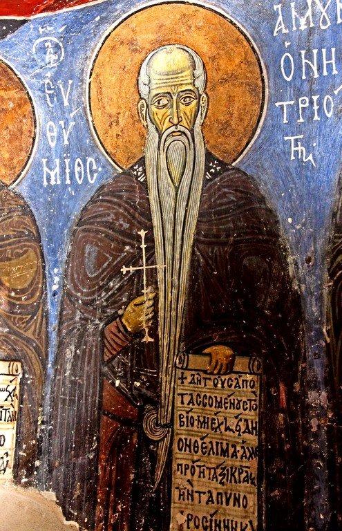 Святой Преподобный Евфимий Великий. Фреска монастыря Святого Неофита Затворника на Кипре. XII век.
