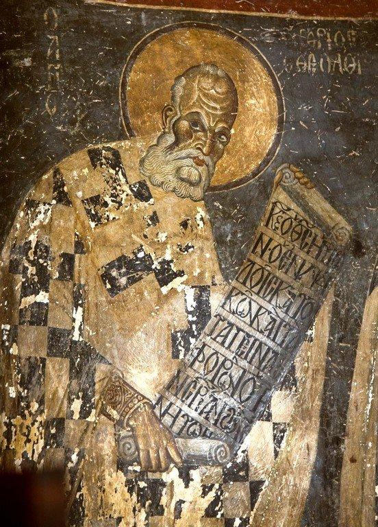 Святитель Григорий Богослов. Фреска церкви Святых Врачей в Кастории, Греция. Конец XII века.