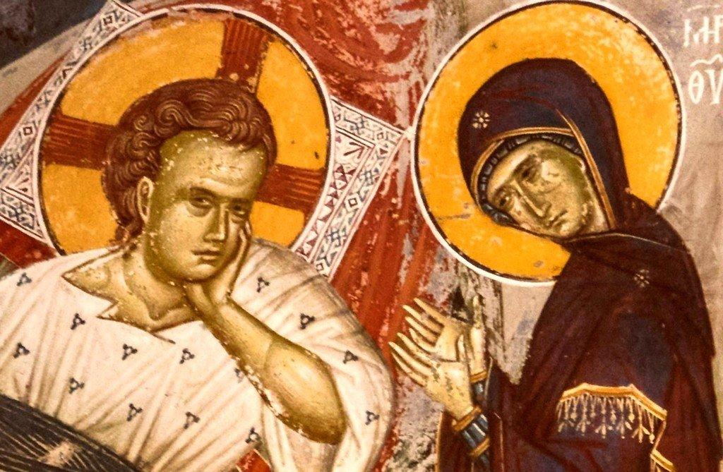 Христос Анапесон (Спас Недреманное Око). Фреска монастыря Святого Иоанна Предтечи близ Серр, Греция. 1345 - 1370 годы. Фрагмент.