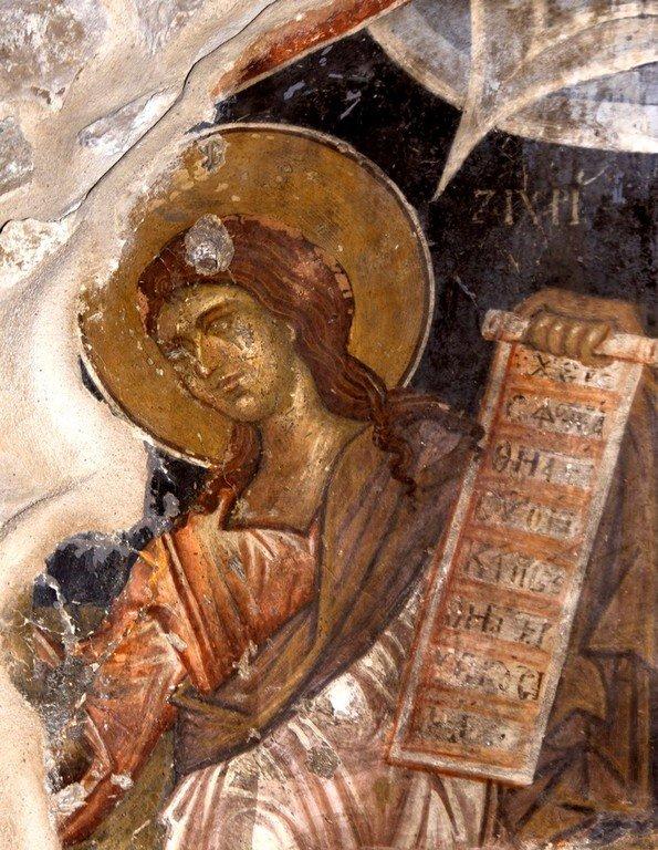 Святой Пророк Захария Серповидец. Фреска церкви Святого Афанасия ту Музаки в Кастории, Греция. 1383 - 1384 годы.